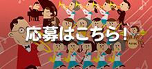 Notice_Image_2nd