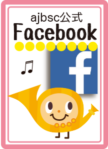 ajbsc公式Facebook